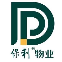 保利物业服务股份有限公司河南分公司