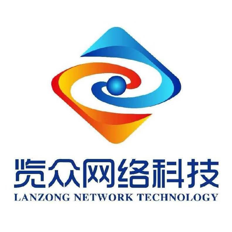 漯河览众网络科技公司