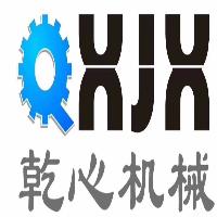 漯河乾心机械有限公司