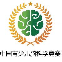 脑科学竞赛