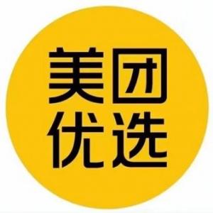 河南票旅通文化传播有限公司临颍分公司