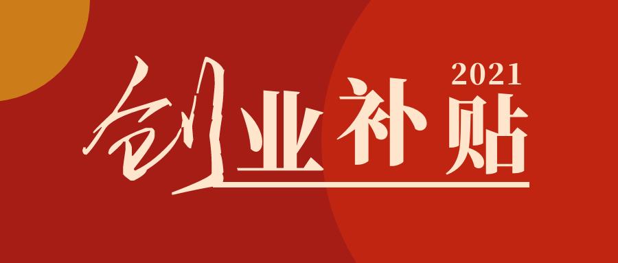 临颍县关于20