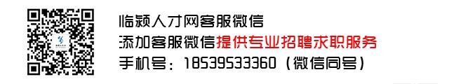 微信图片_20210112183225.png